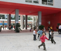 Sichuan earthquake school