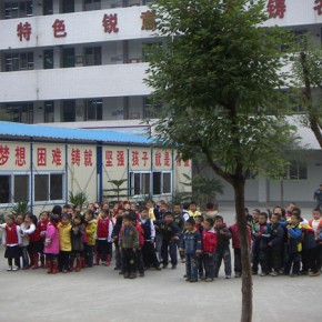 Maatworks_Nanying_school07