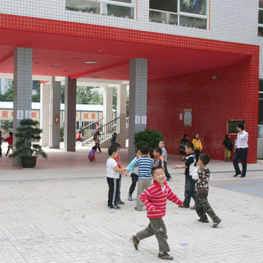 Maatworks_Nanying_school_slider
